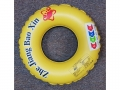 Inflatable wheel for swimming 50 cm  SM25