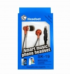 Headphones metallic with microphone  MB-7398