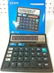 The calculator function check 12 digital  CT-512