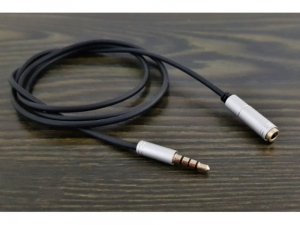 Audio Cable 1M - for 3.5mm mini jack headphone -   MB-13978