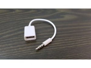 AUX MINI JACK 3.5 mm USB CABLE ADAPTER white   KQ0528