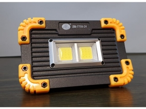 COB lamp, rechargeable, portable halopak  MB-14131