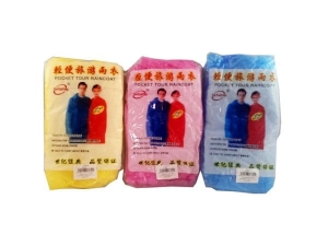Poncho disposable cheapes  MJ6172