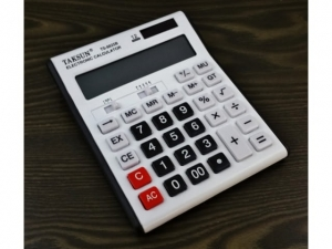 12-digit calculator, white MJ9935